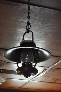 Original Vintage Lantern Chandelier