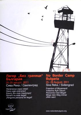 No Border Camp Bulgaria