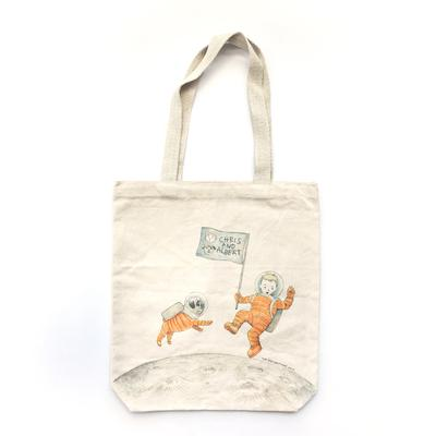 The Fan Brothers Tote
