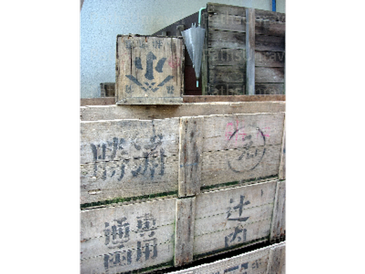 Crates and Umbrella, Signed Original