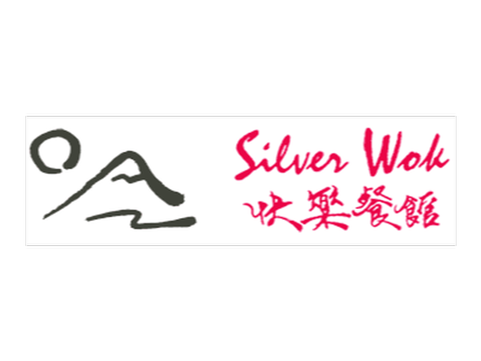 A $50 gift certificate donated by Silver Wok restaurant