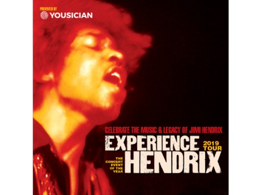 Experience Hendrix at the Palace Performing Arts Center