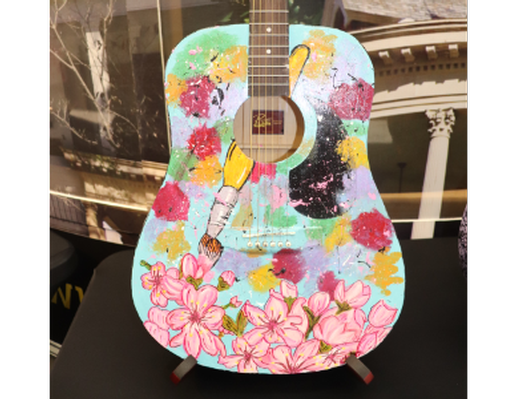 Guitar by Melody Stephens