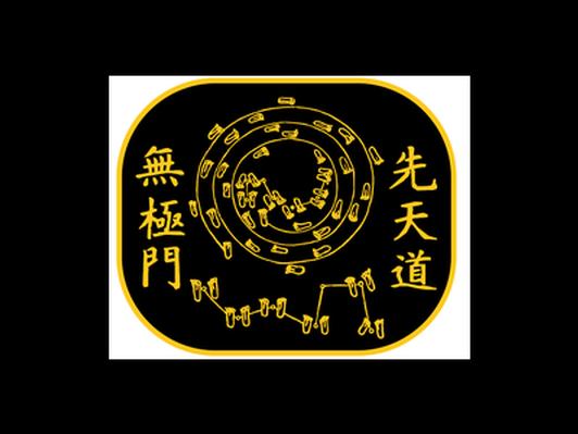 Qigong Levels 1 & 2