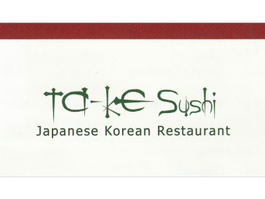 $25 gift certificate donated by Ta-Ke Sushi Japanese Korean Restaurant