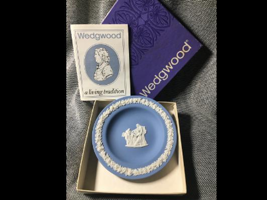 Wedgewood Dish