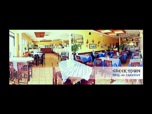 Greek Town Restaurant