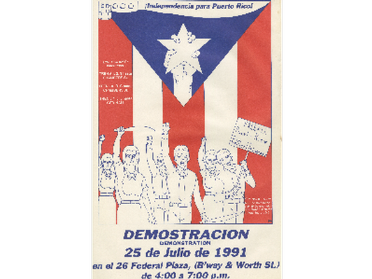 ¡Independencia para Puerto Rico!