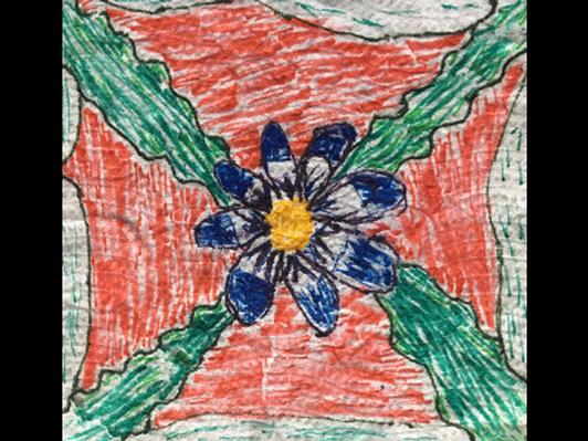 Blossom, Artist: Lainey