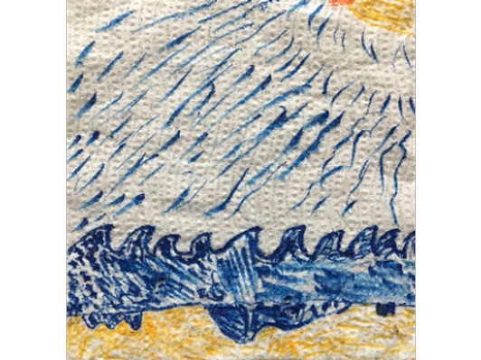Seascape, Artist: Ava