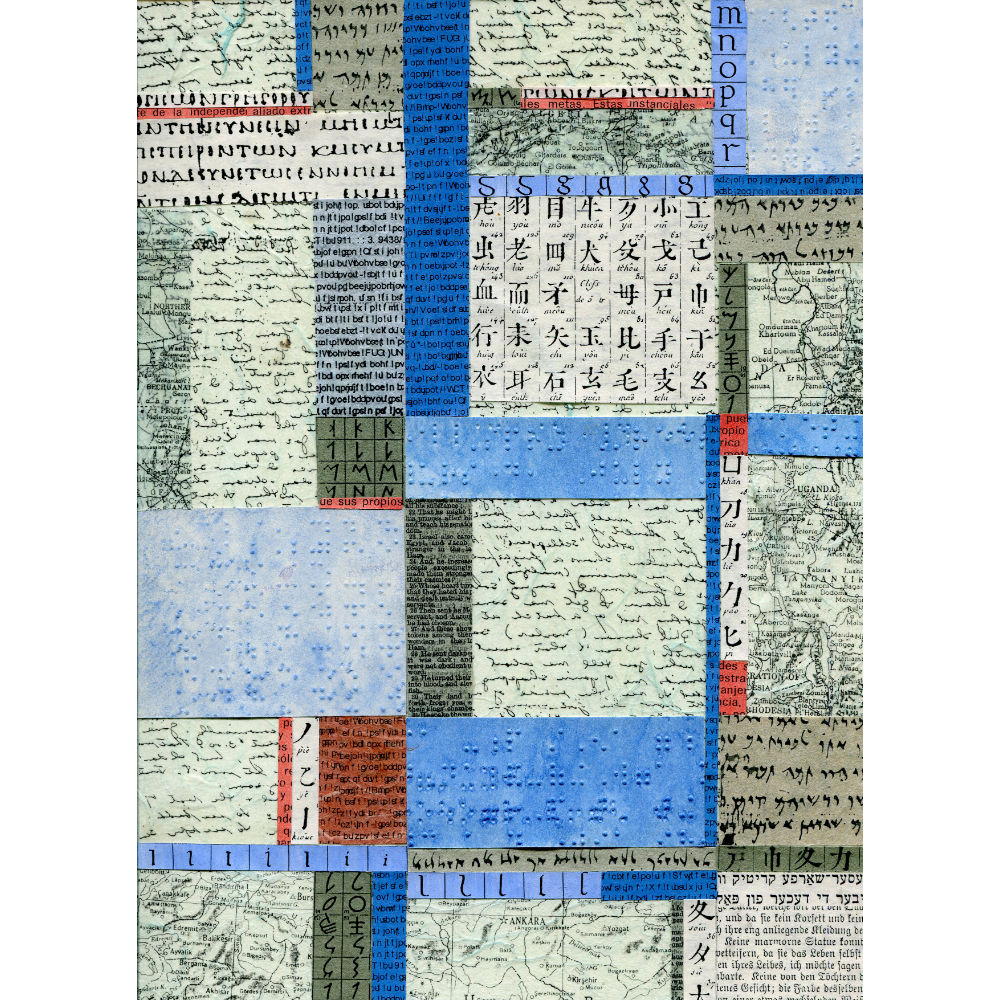"""Language Collage # c985"" by Evelyn Eller"
