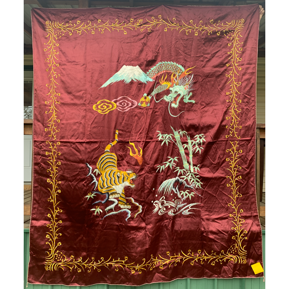 Maroon Vintage 80'x90' Silk Japanese textile Wall hanger/throw embroidered with a dragon and a tiger.
